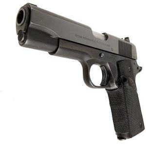 Colt_Combat_Commander_Pistol